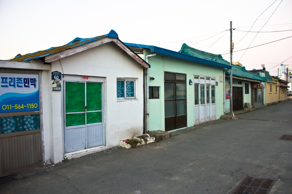songjeong colonial row