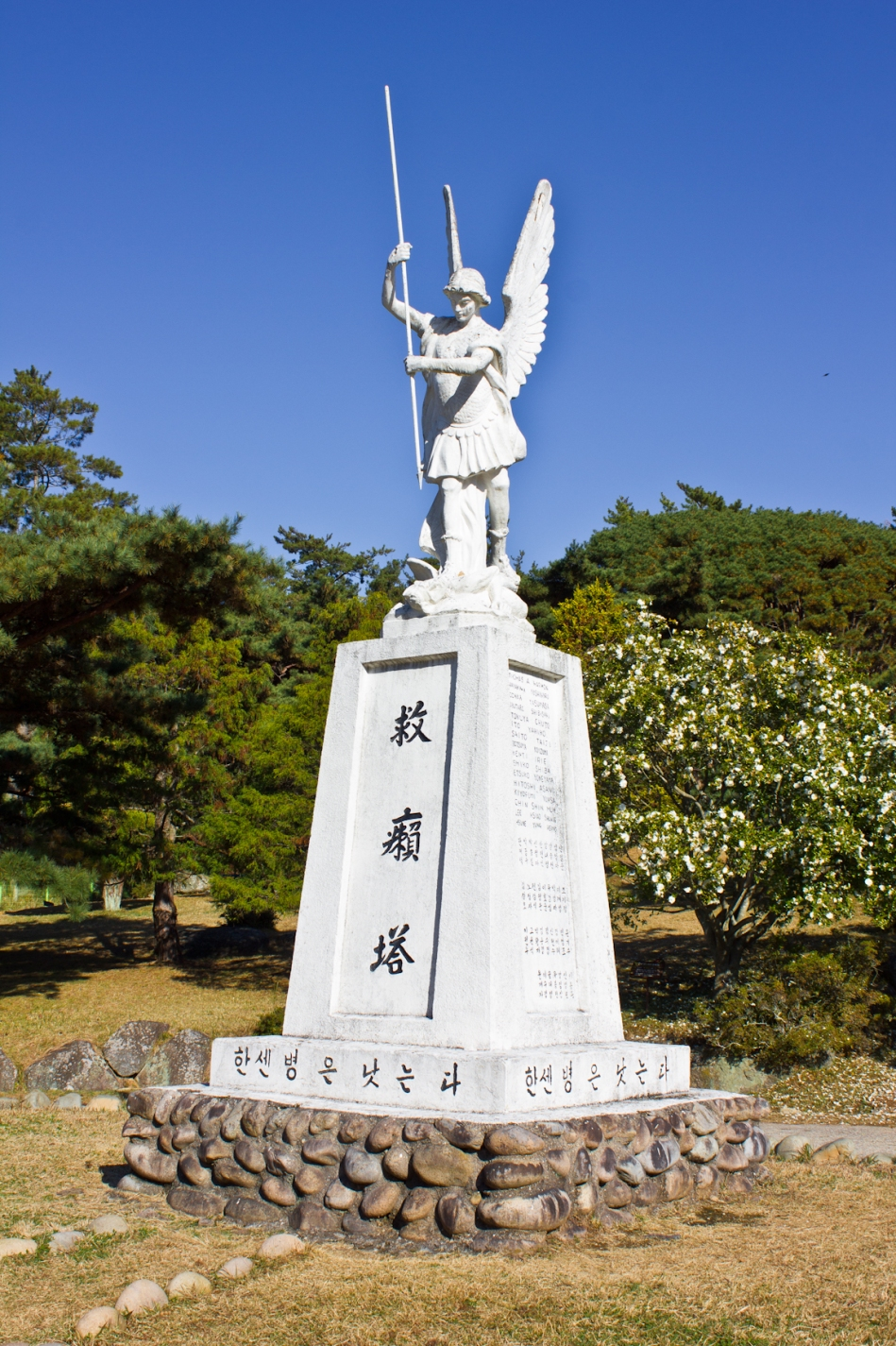sorokdo angel monument