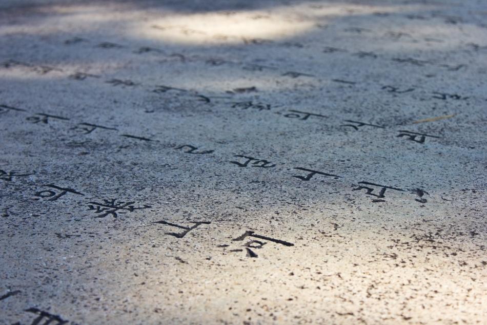sorokdo stone engraved monument