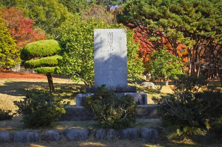 sorokdo murdered director monument