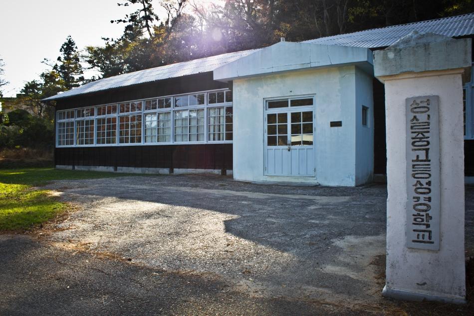 sorokdo seongil school center