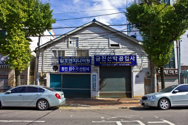 yeongdo colonial building 15