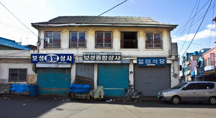 yeongdo colonial building 10