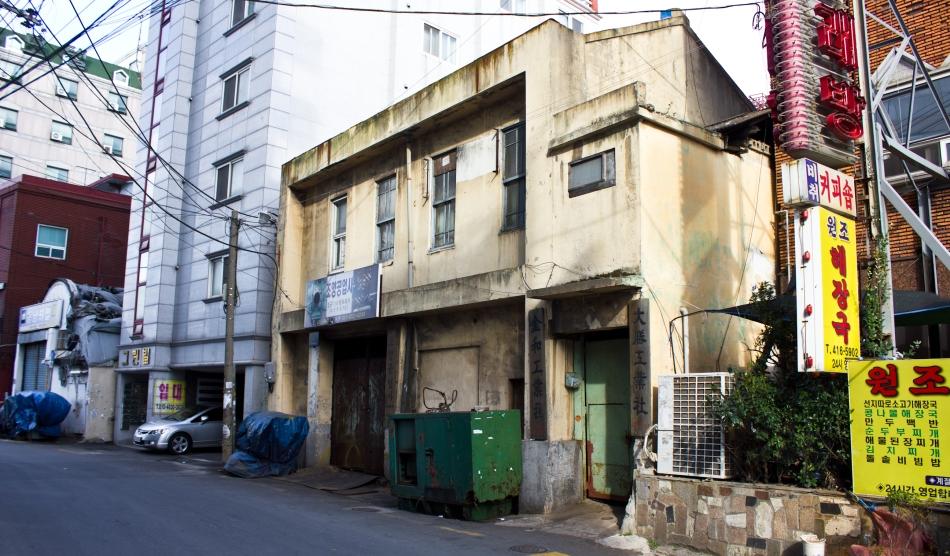 yeongdo colonial building 2
