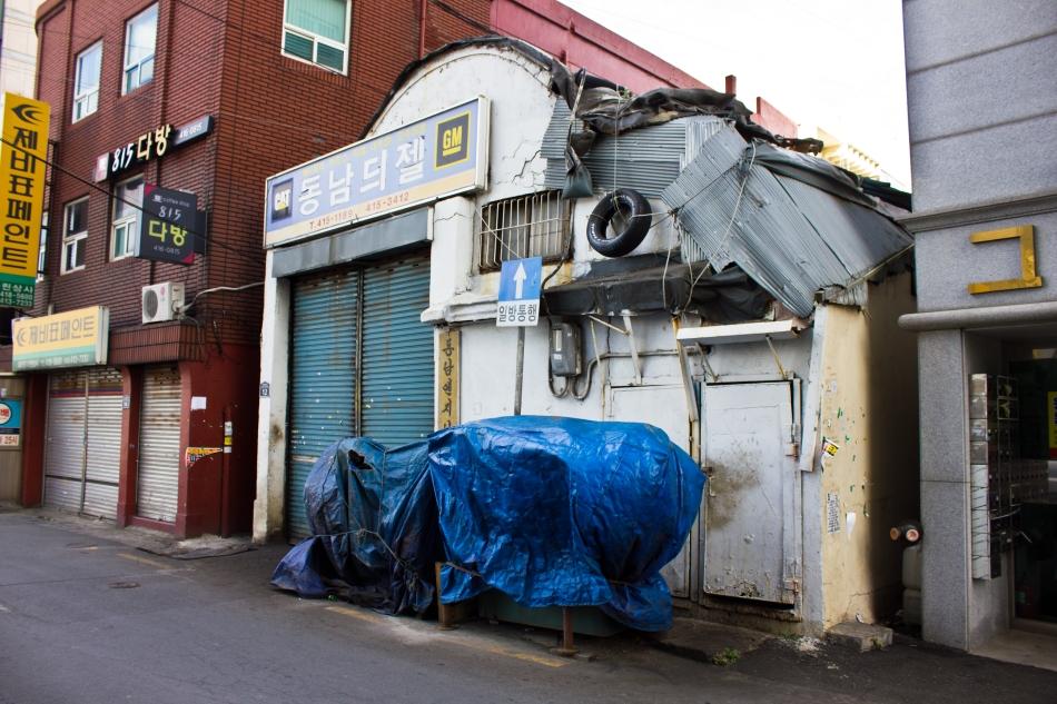 yeongdo colonial building 3