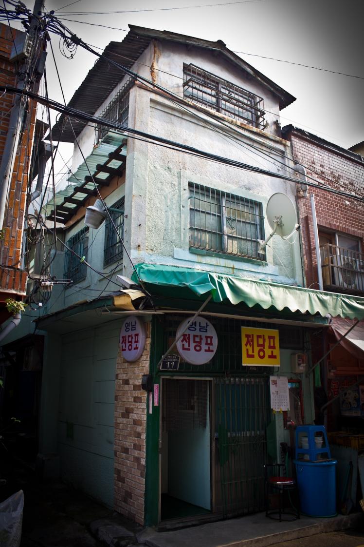 chungmudong 1