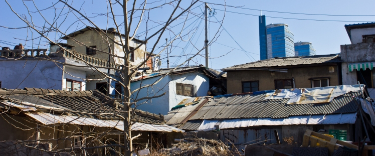 group of japanese buildings jeong-dong