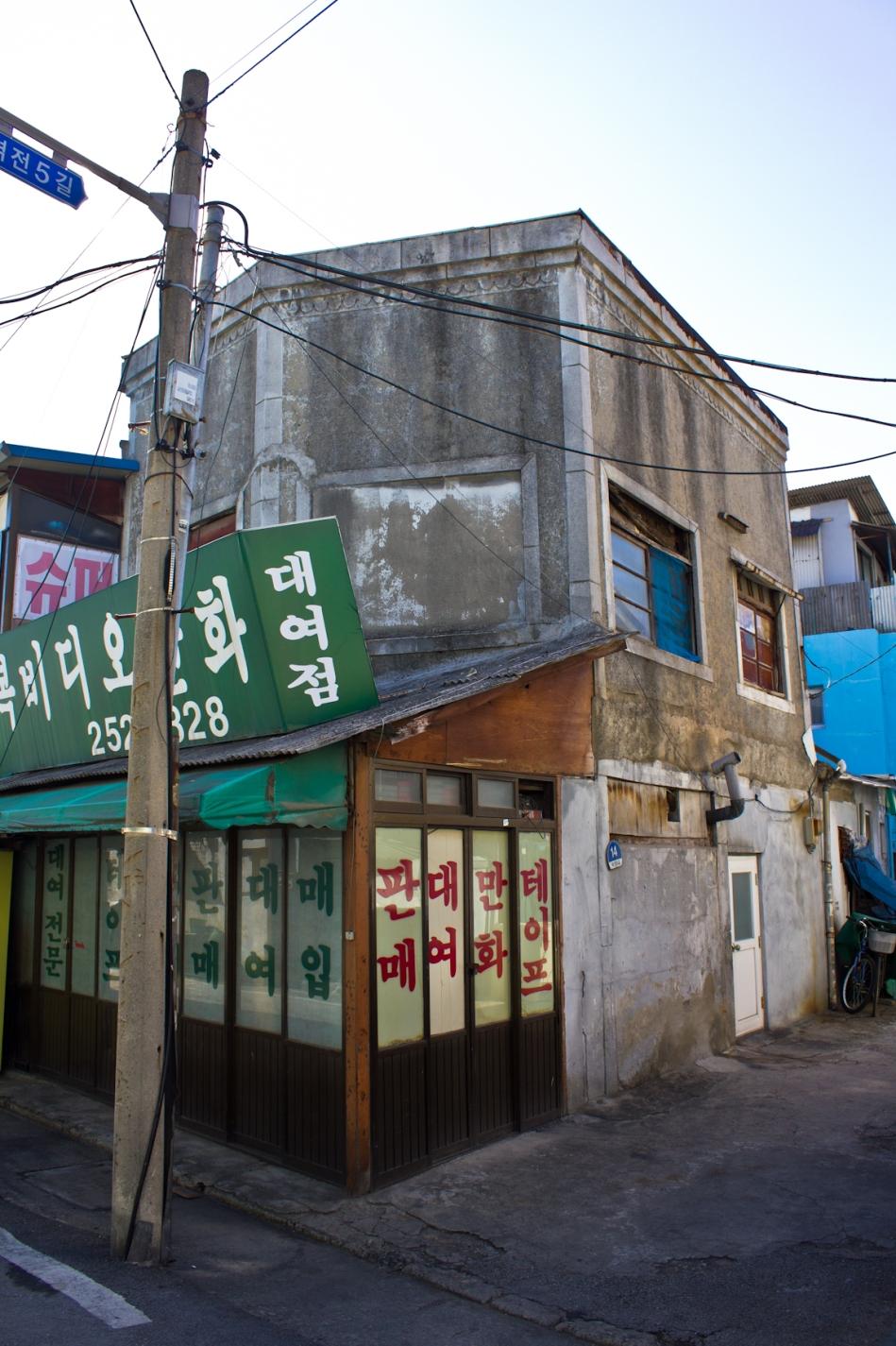 japanese store jeong-dong