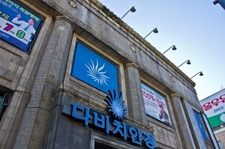 daejeon branch korea bank