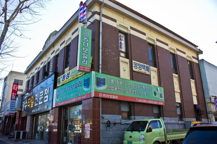 daejeon oriental company side