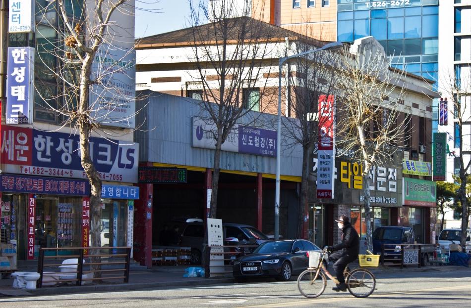 daejeon oriental company distance
