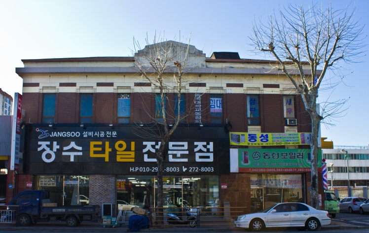 daejeon oriental company front