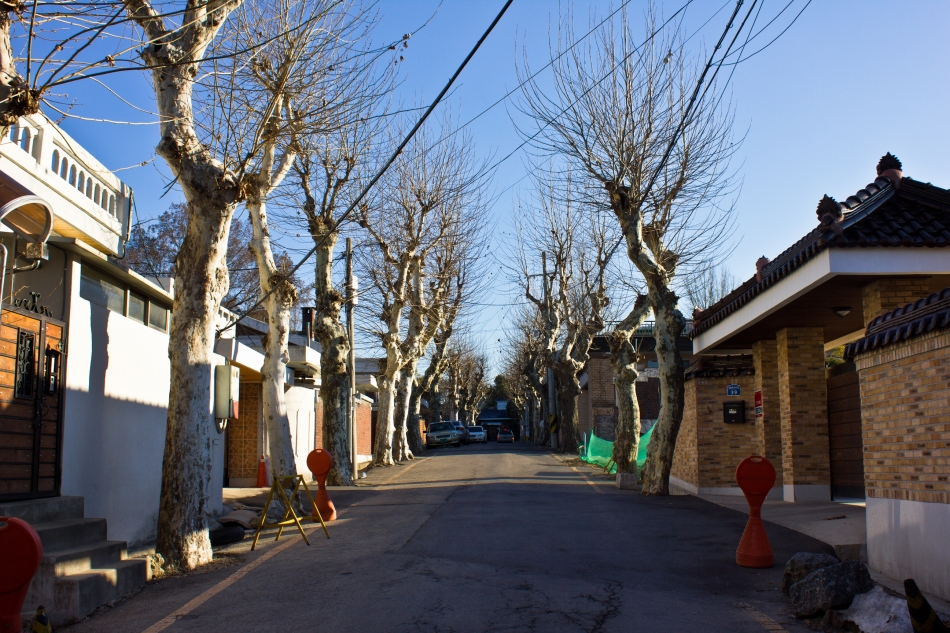 japanese officials' village