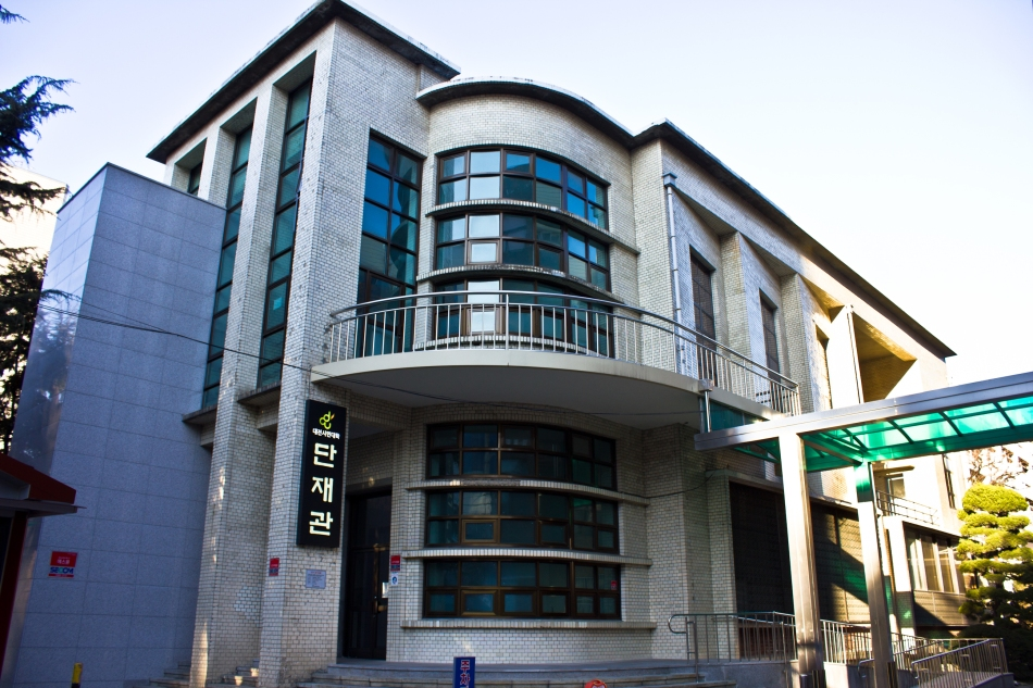 daejeon provincial office behind hall front
