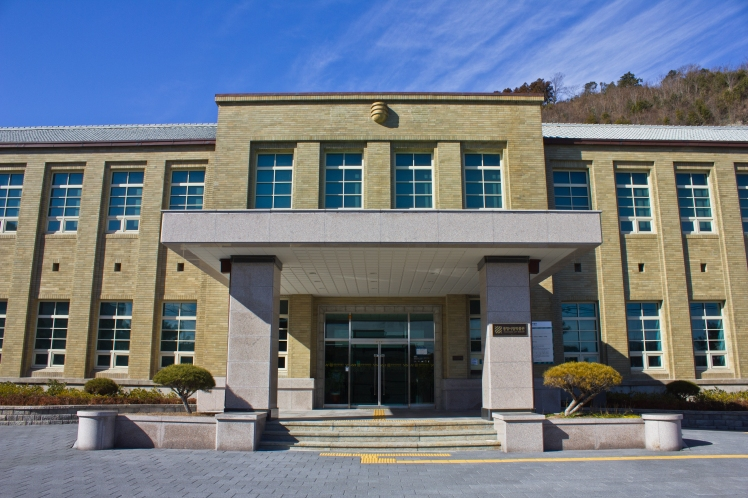 tongyeong county office 1