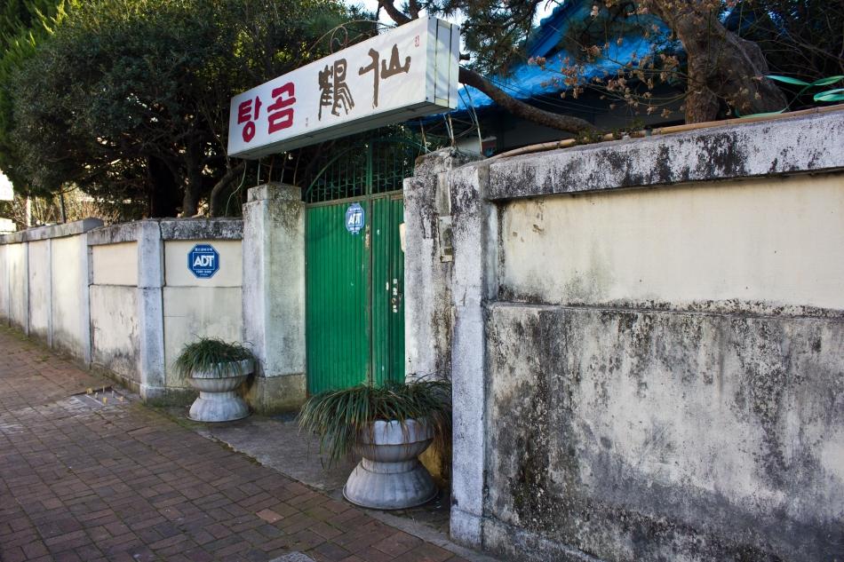 jinhae naval hospital 1