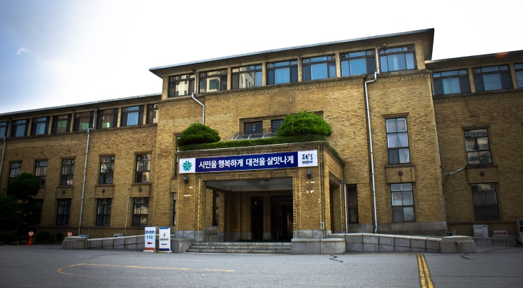 daejeon provincial hall front