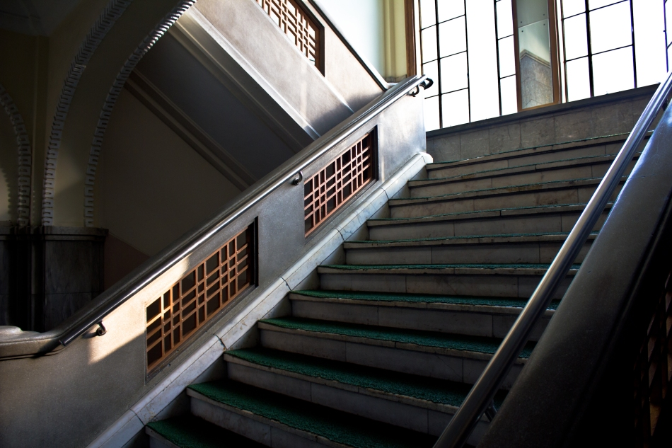 daejeon provincial hall stairs
