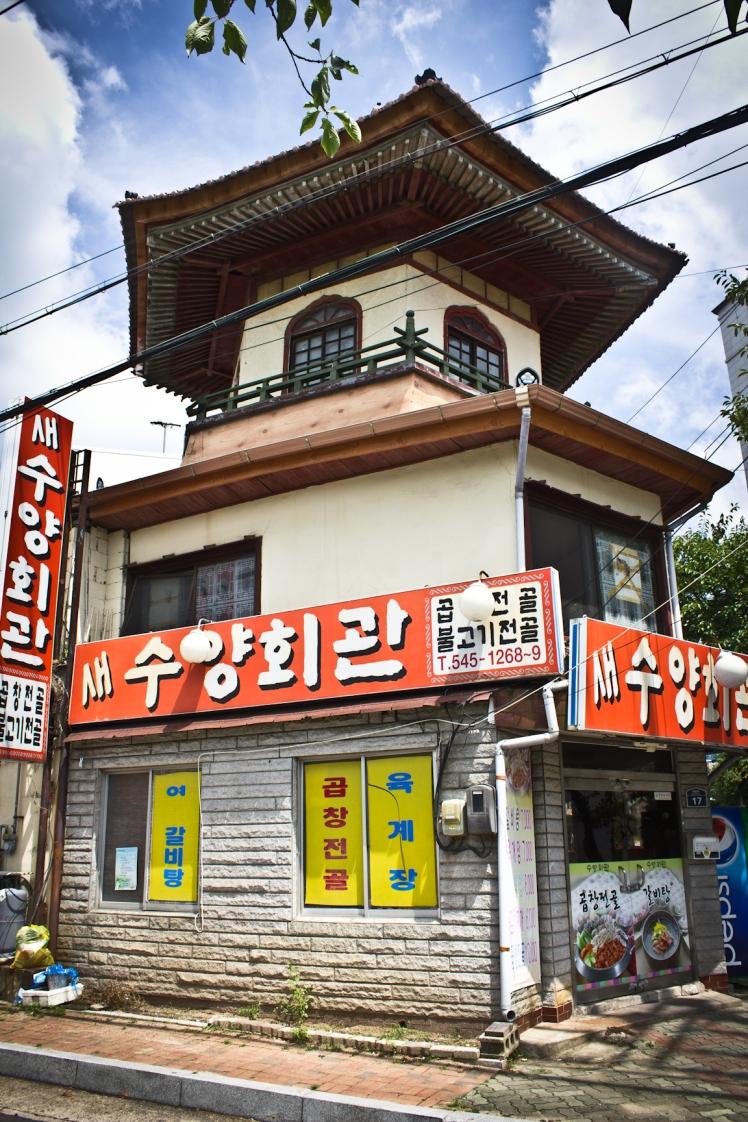 three story pagoda jinhae
