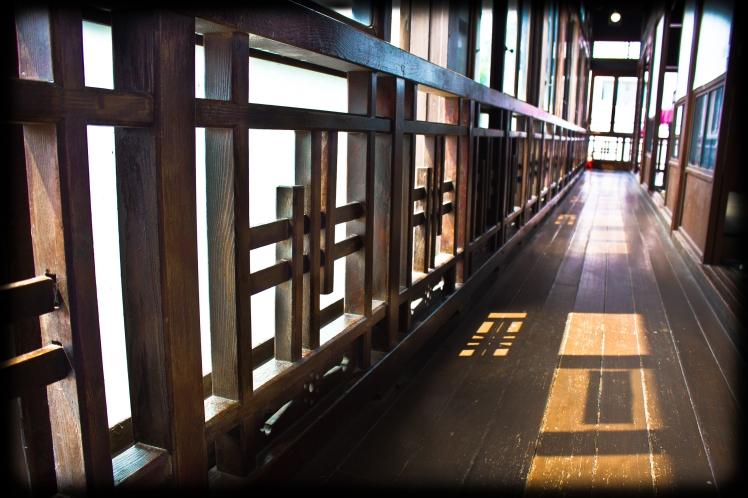 hashimoto house railing