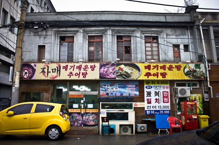 bukseong-ro building 1