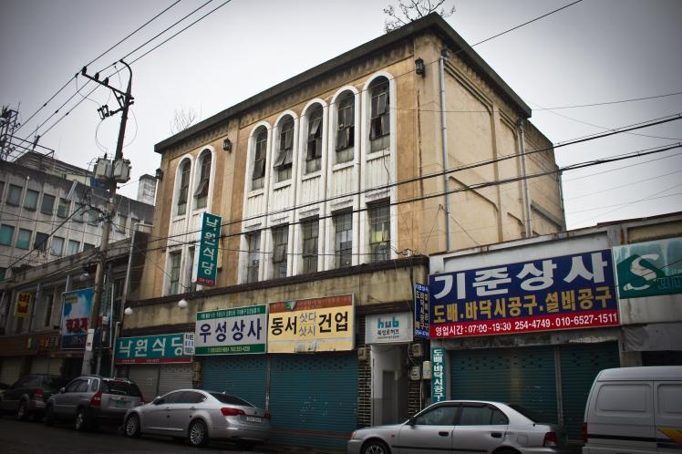 bukseong-ro building 2