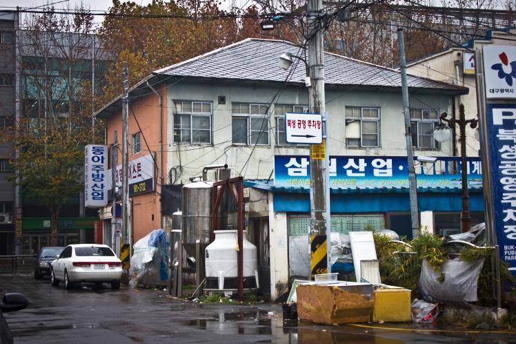 bukseong-ro building 4