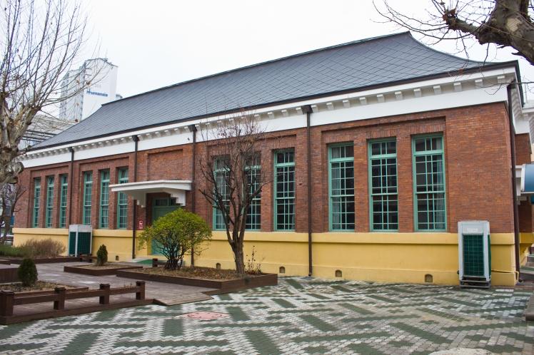 namsan elem school