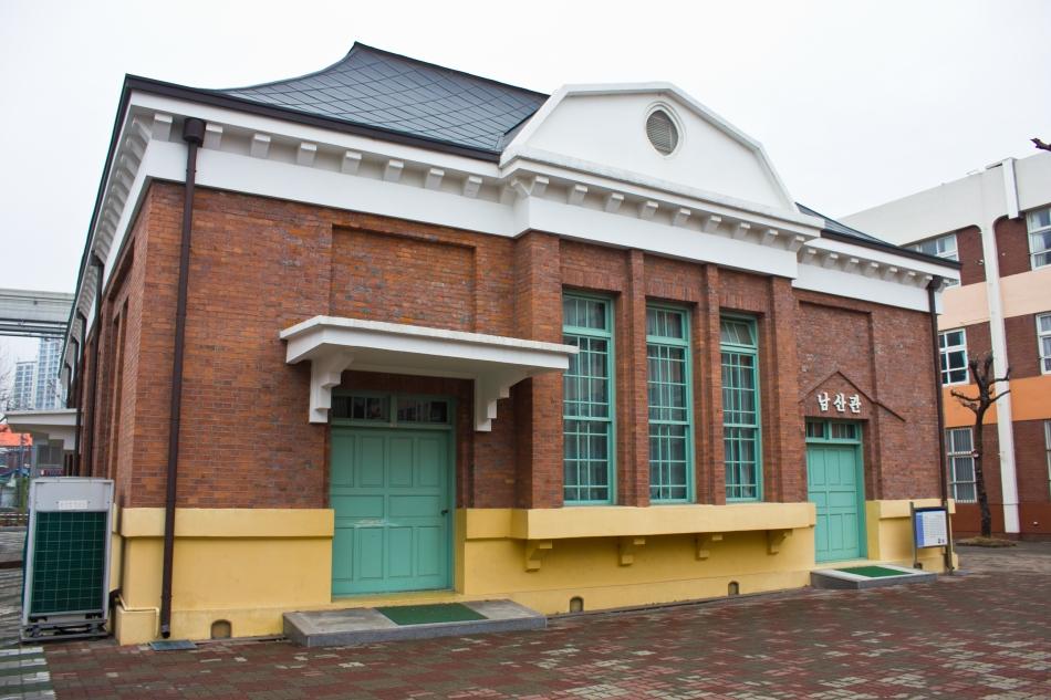 namsan elem school 2