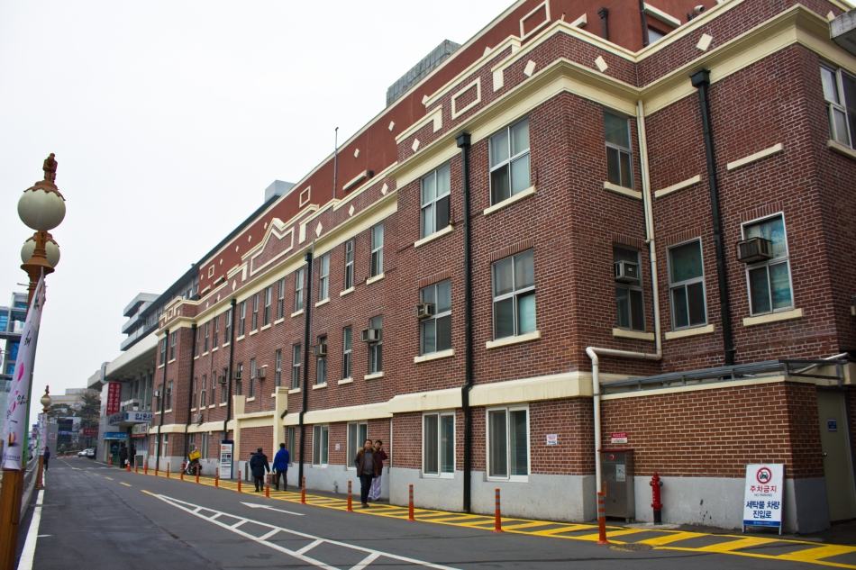 dongsan hospital 1