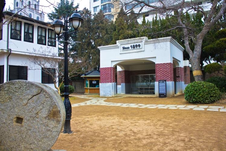 dongsan hospital porch