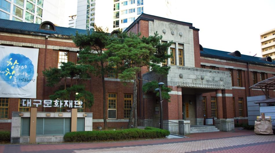 daegu business school 1