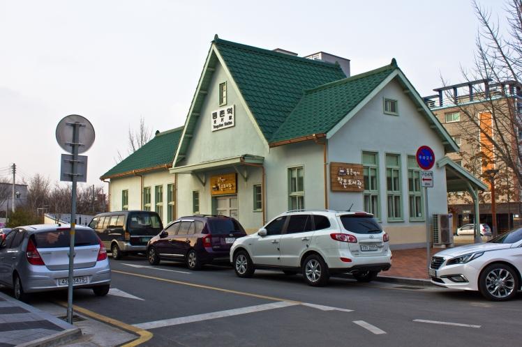 dongchon station