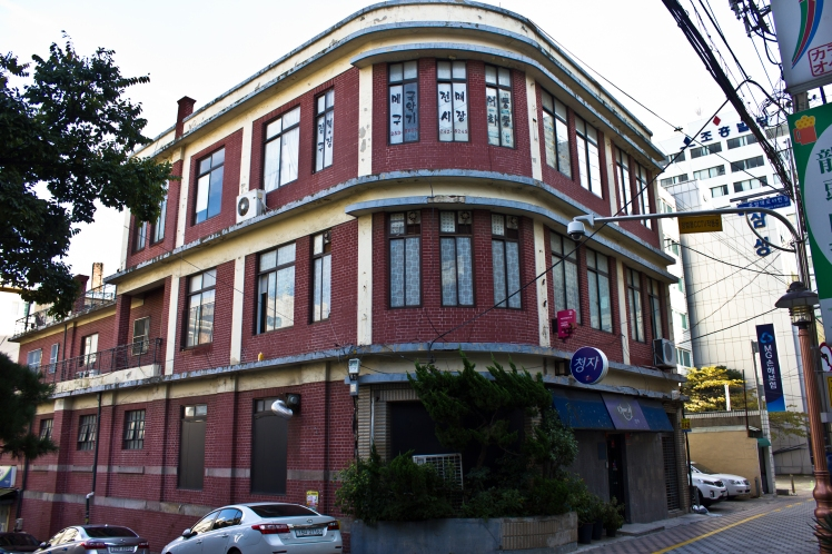 old han bank junggu 3