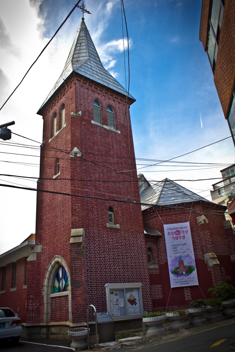 busan anglican church 1