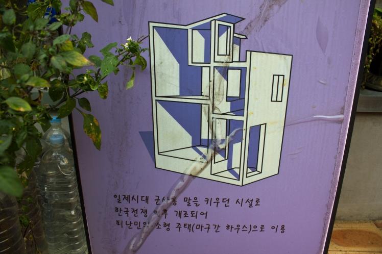 jwacheon stable