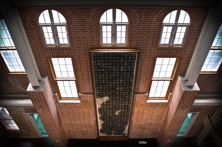 dong-a museum exterior