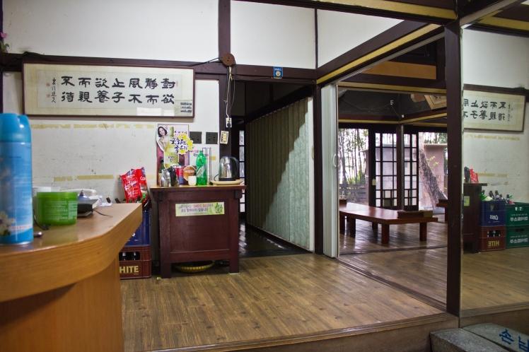 daejeo japanese house restaurant