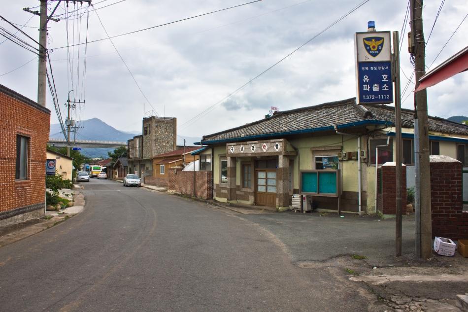 naehori street theater