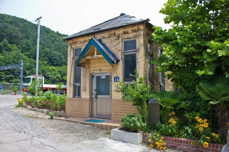 miryang police box