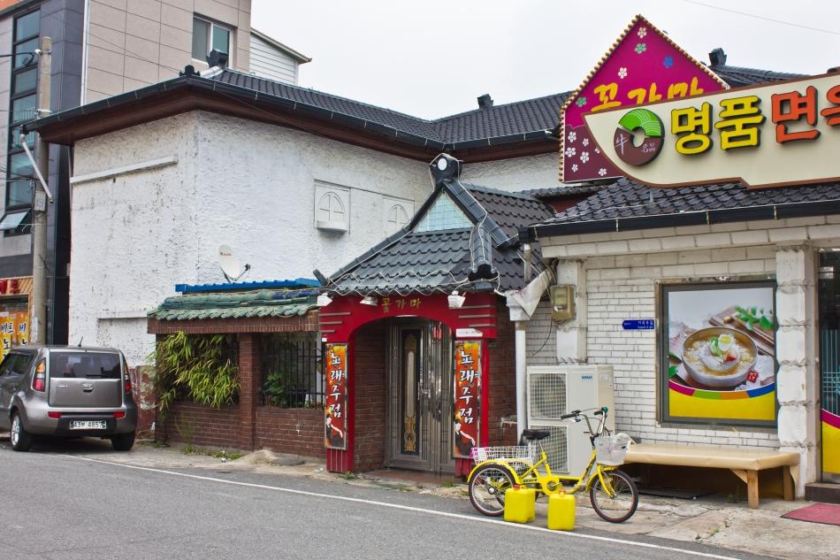 miryang japanese inn