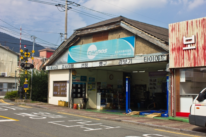 jinhae garage japanese building