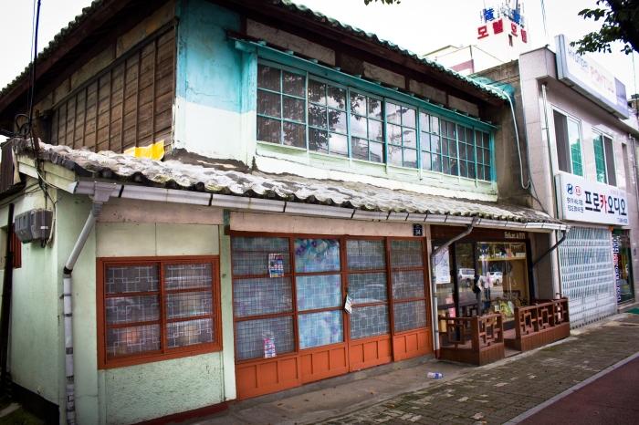 geunhwa-dong 5-2