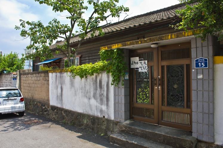 samnangjin