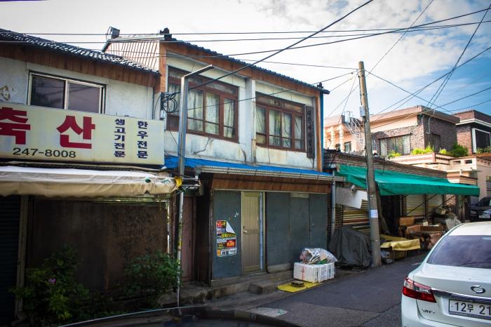 near ji ha-ryeon house masan