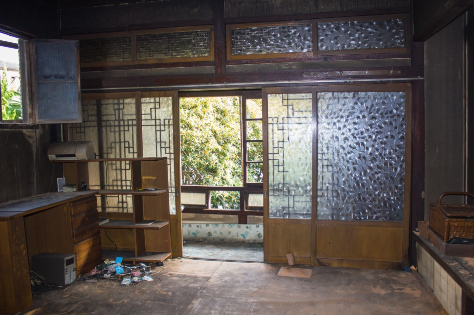 ji ha-ryeon house masan