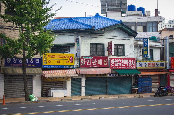 masan happo-ro house