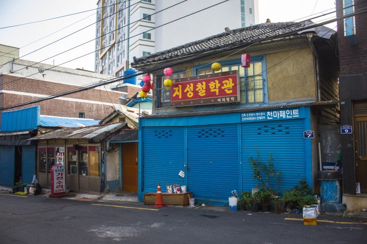 burim-dong colonial house