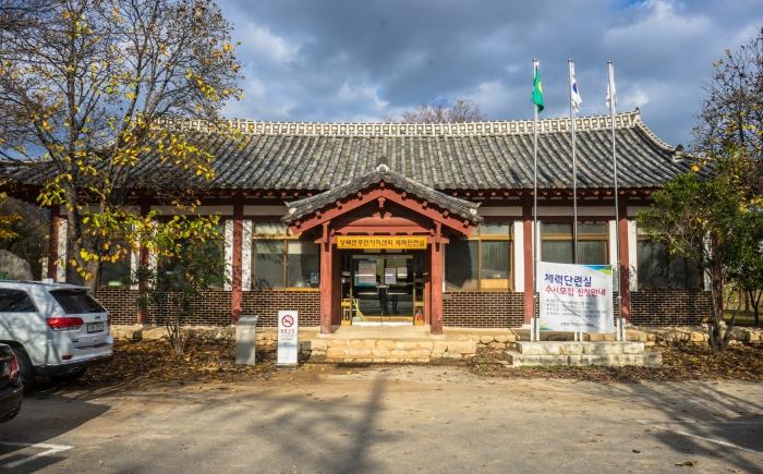 sangbukmyeon