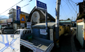 Street View, 2008, Japanese police station, Copyright Daum Map